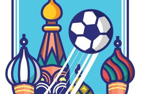 Preparate internaționale, cu care te poți delecta privind Cupa Mondială - travelandbeauty.ro