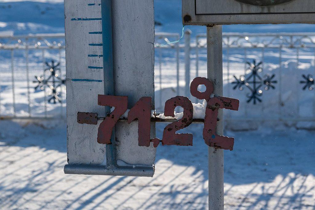Calatorie in Siberia OYMYAKON
